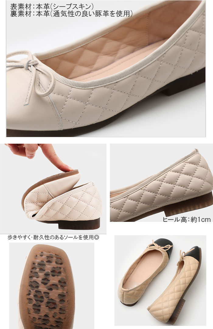 大きいサイズ靴